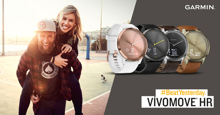 vivomove HR Sport, beat yesterday