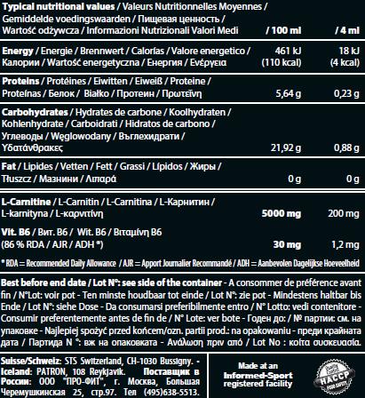 QNT L-Carnitine Liquid - 500 ml